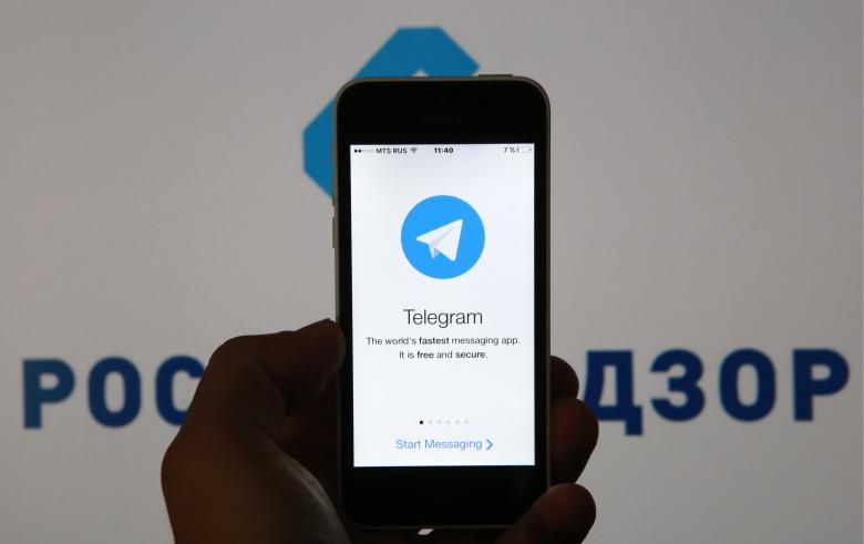 Суд постановил заблокировать Telegram натерритории Российской Федерации