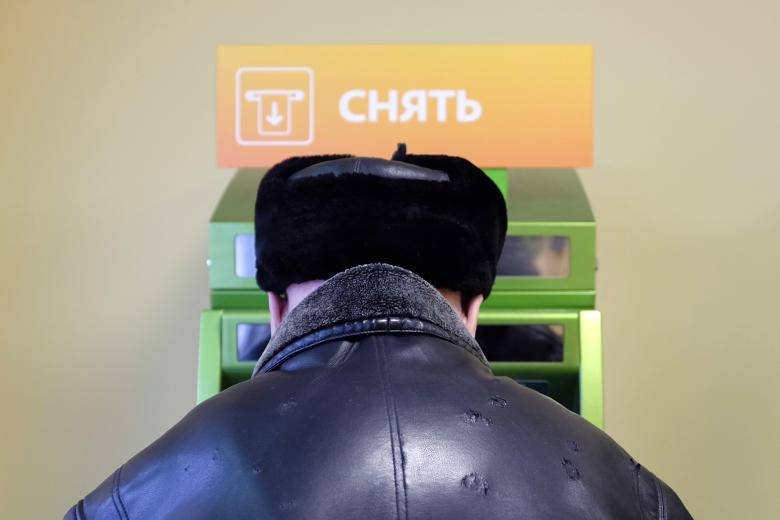 Настоящие доходы граждан России загод снизились