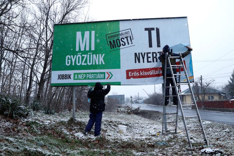 ВВенгрии начались парламентские выборы