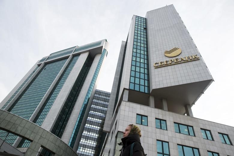 Сбербанк обогнал Газпром порыночной капитализации