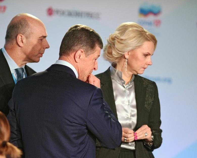 Пресс-секретарь российского лидера Дмитрий Песков: Список нового руководства РФ президенту еще непредставлен