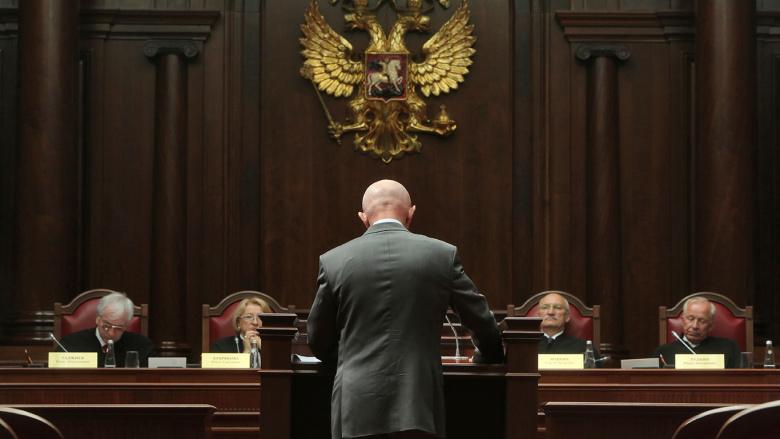 Постановление конституционного суда принцип прямого действия конституции