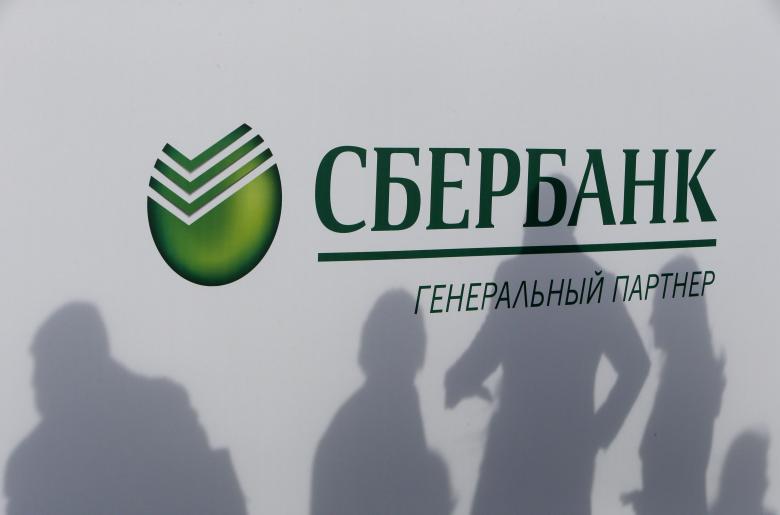 Наблюдательный совет Сбербанка одобрил стратегию на2018-2020 годы