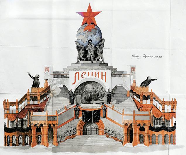 Н. Рябов. Проект мавзолея