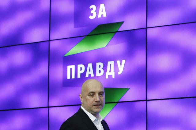 Захар Прилепин. Фото: Артем Геодакян / ТАСС