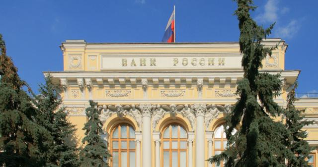 Здание ЦБ России. Фото: wikipedia.org