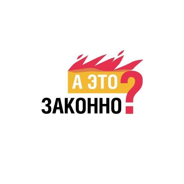 Логотип подкаста Transparency International – Russia
