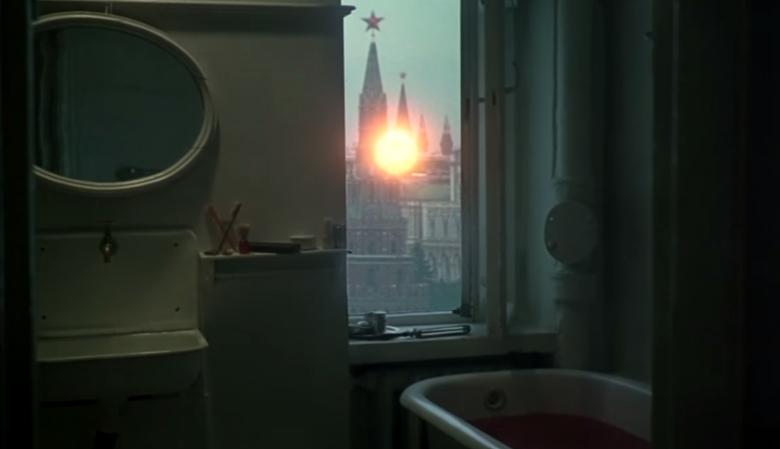 этом шаровая молния фото в доме последствия после