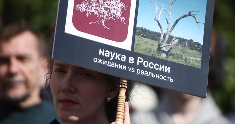 Картинки по запросу Почему России не нужна наука