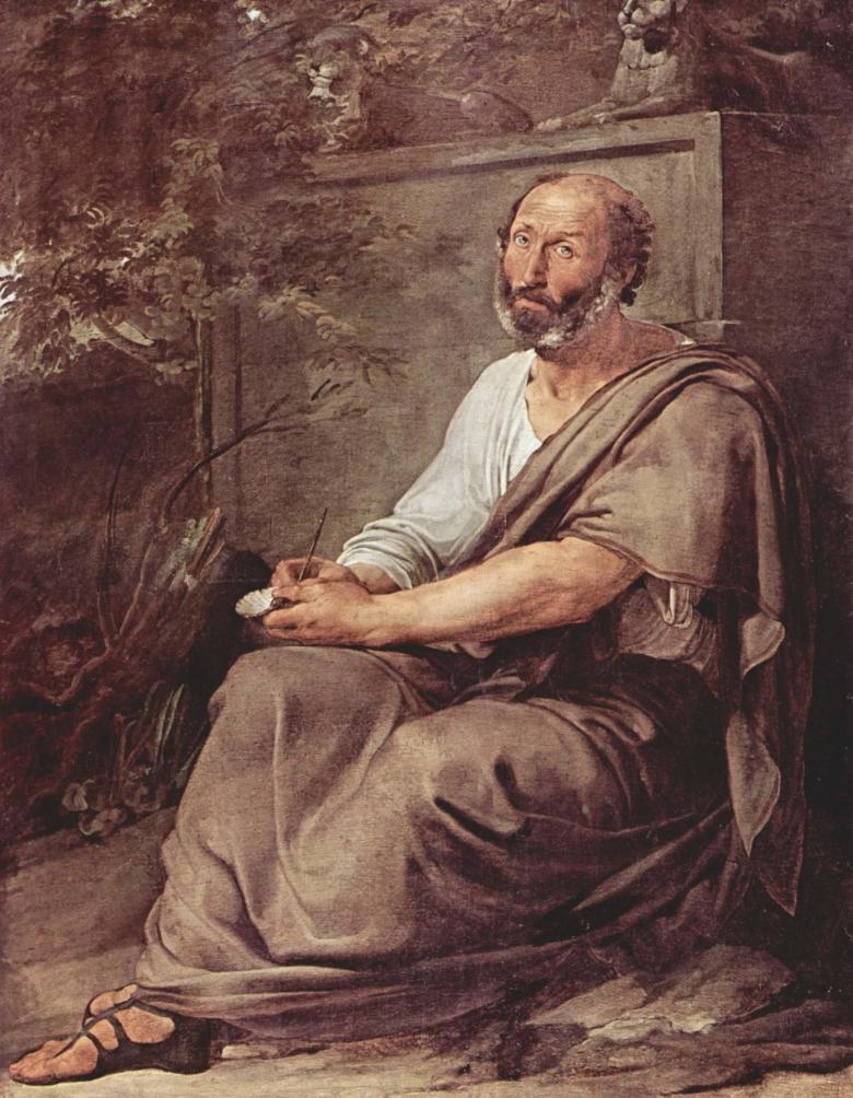 Учения о государстве Аристотеля