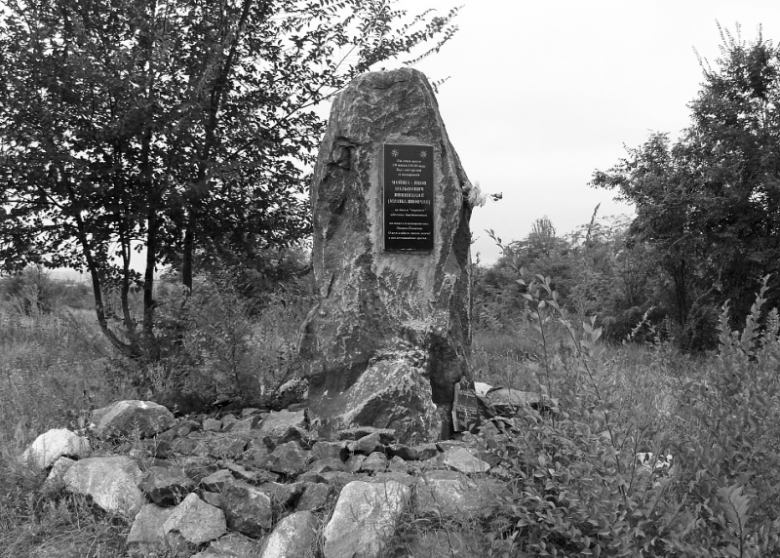 200-летняя история Одесской контрабанды