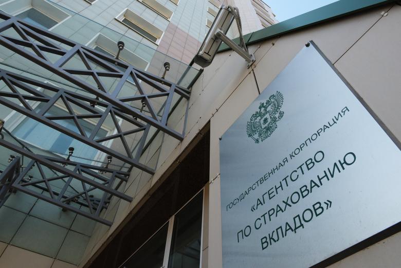 АСВ оценило количество забалансовых вкладчиков «Канского» в800 человек