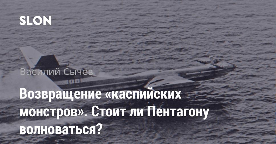 Россия обустроила в оккупированном Крыму морской полигон Воздушно-космических сил - Цензор.НЕТ 623