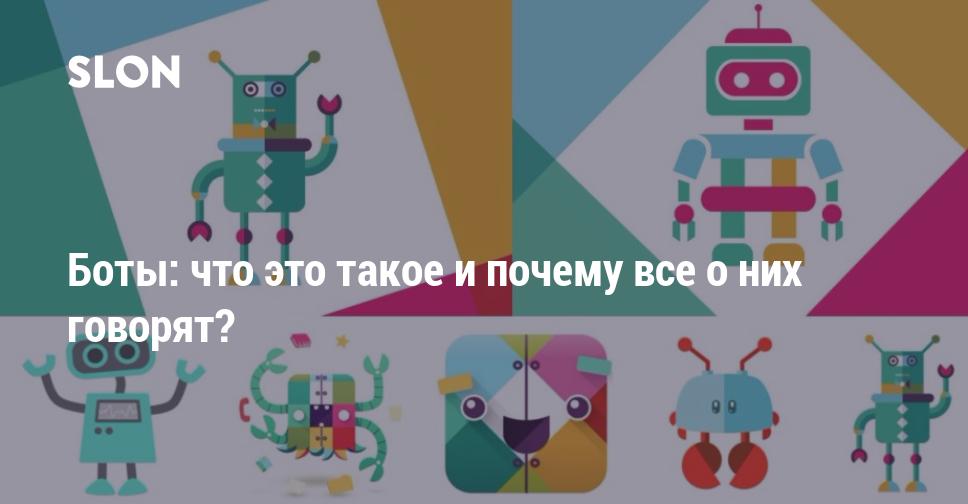 ГРуппа А-5 - Magazine cover
