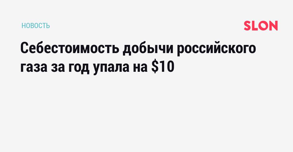 УГРШ (К)-50/20Н-2