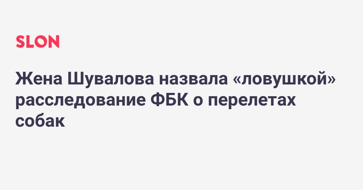 seks-forum-tknul-zhenu-v-ochko-porno-podborki-smotret
