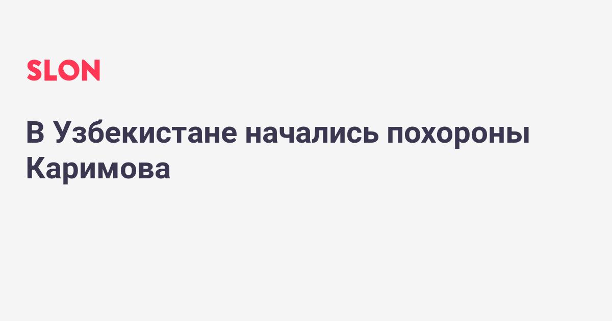 Последние новости на youtube россия