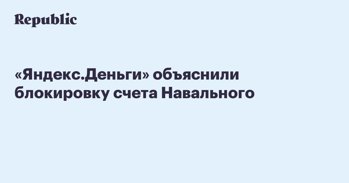 Новости от гуэбипк мвд россии