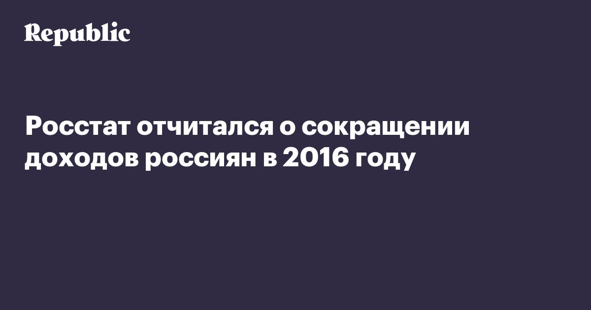 Новости о кадырове и украине