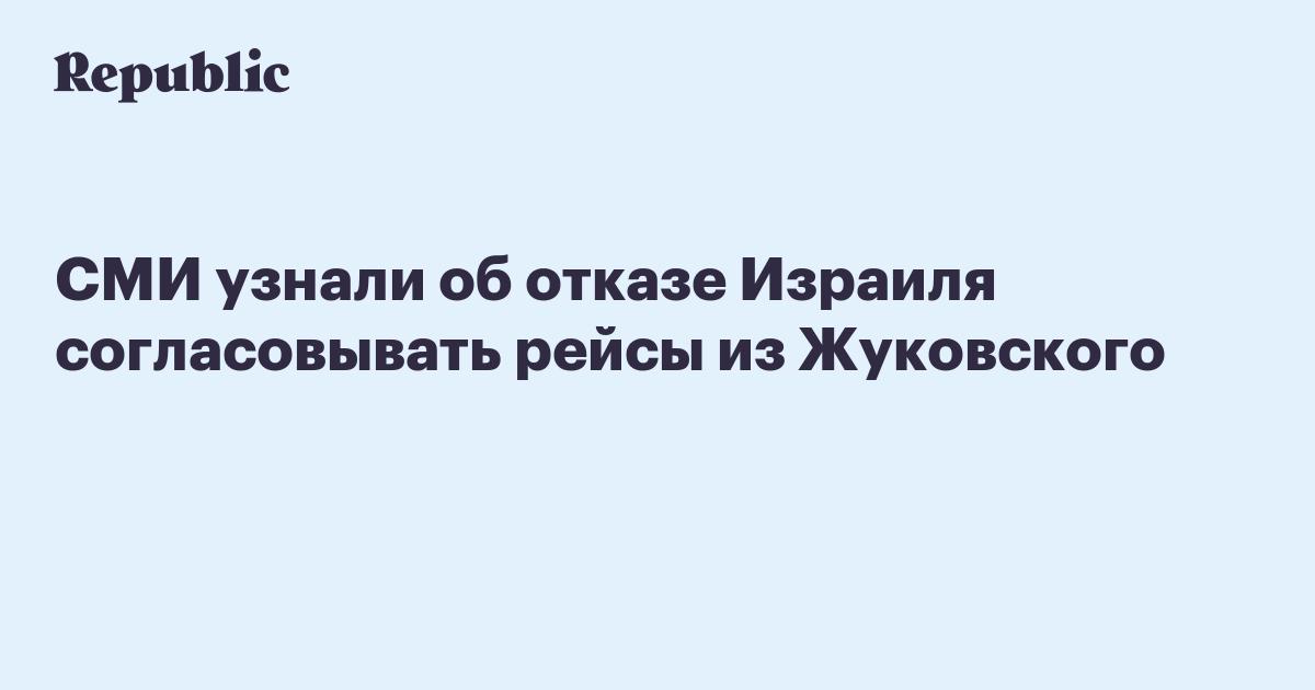 Новости путина о россии и украине