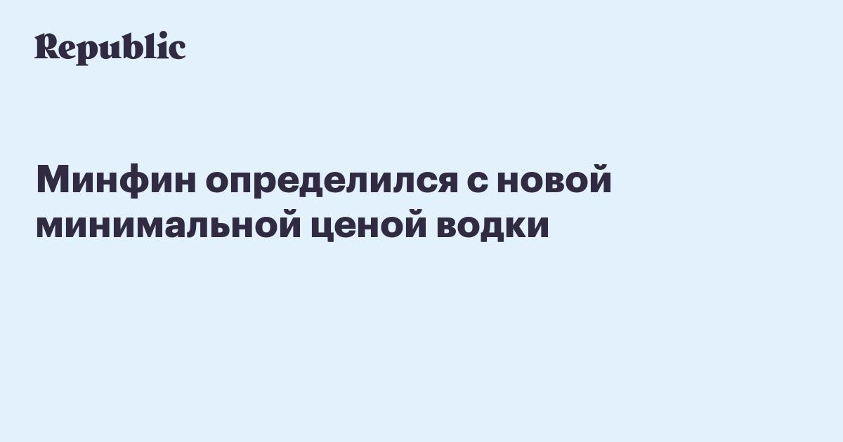Новоселицкий район новости видео