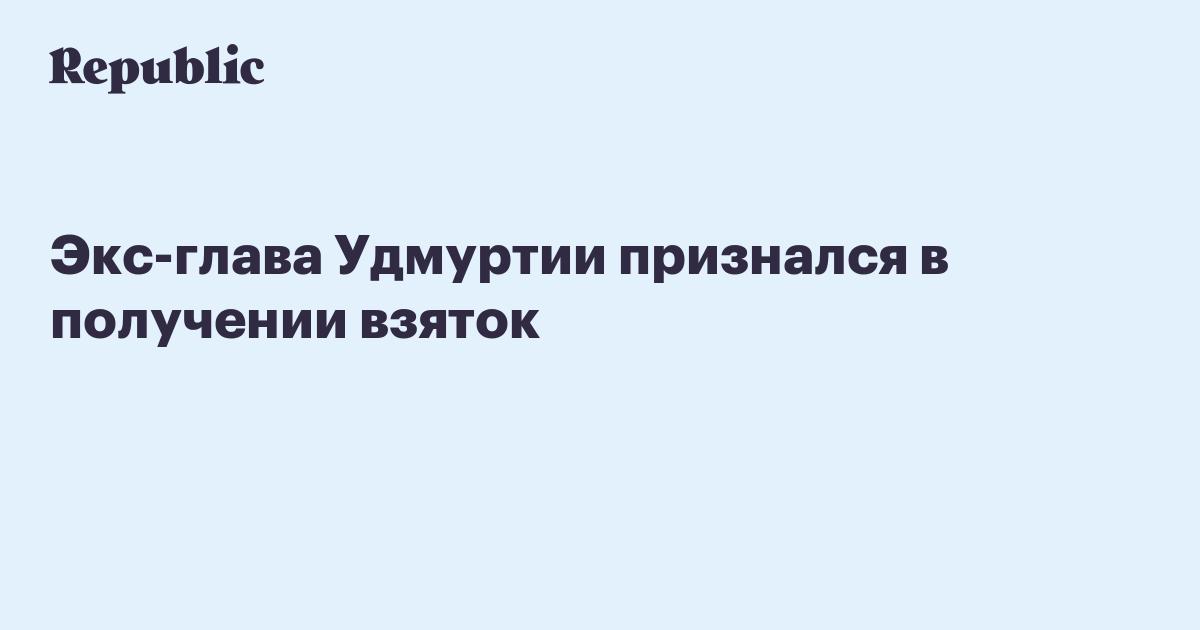 Новости россии сирии