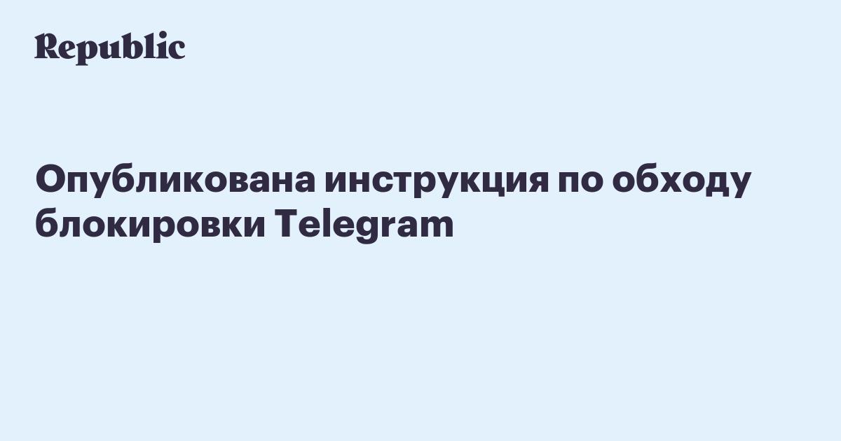 Прокси С Динамической Сменой IP Брут Яндекс