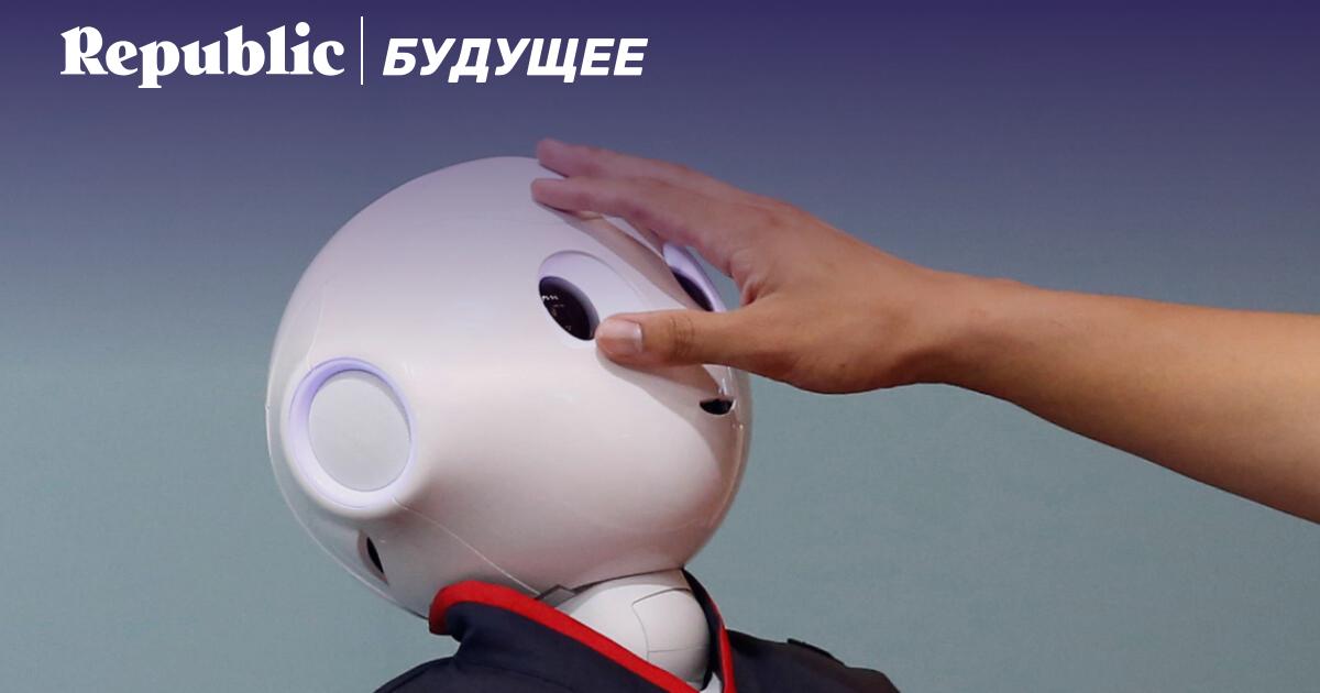 Любовь к технологиям: cмогут ли люди и роботы воспитывать детей вместе?