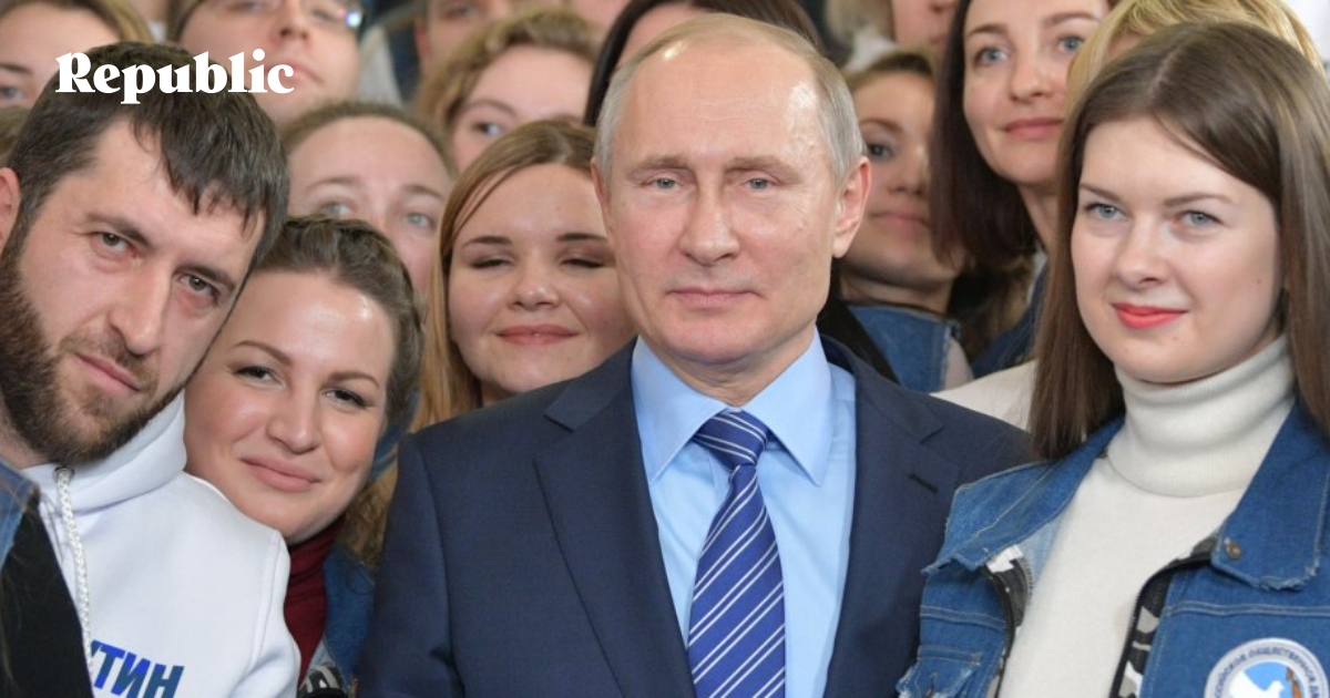 Штаб Путина в Москве фото