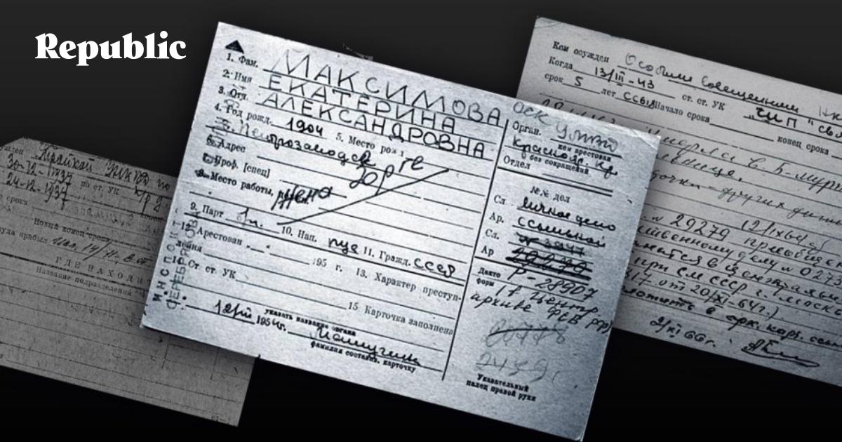 Безотчетное уничтожение. Что происходит с архивными данными о сталинском терроре?