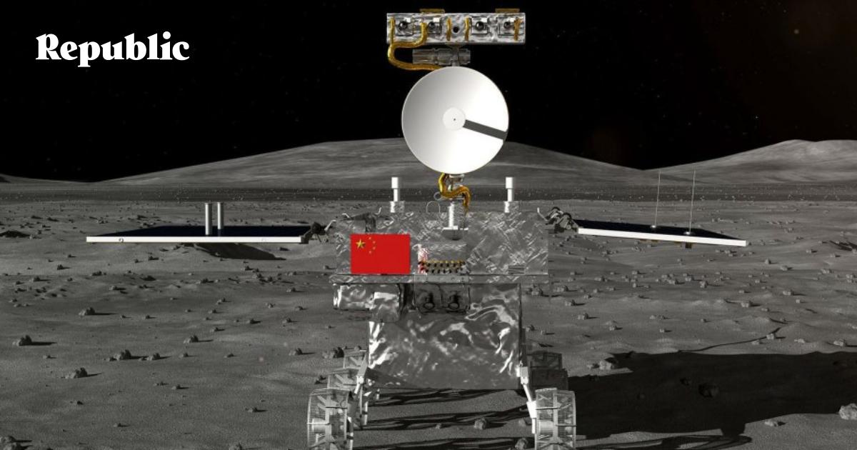 гагары японский спутник сделал фото лунных миссий живородящие карпозубые лабиринтовые